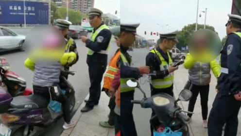 女子骑无牌电动车被拦,阻拦执法还叫嚣报警:对得起劳动人民吗?