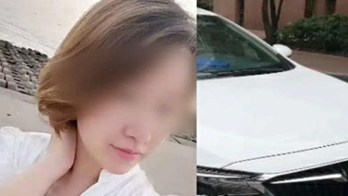 貴陽一女子失聯40天后遺體被找到,家屬:失聯當日被前男友帶走