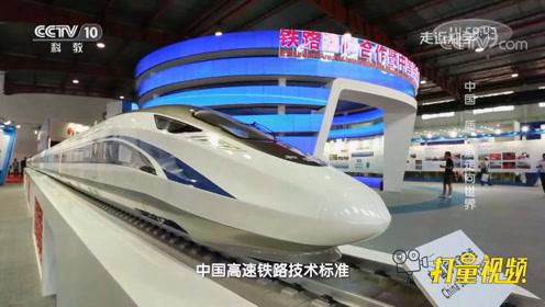 中国高铁能走出国门,竟与一项认可有关?来看是咋回事