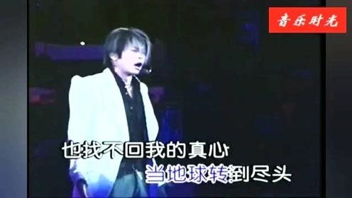 浪子王杰唱功到底有多强,听到这个现场,我懂了!