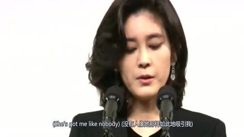 【李富真】电视剧都弱爆了!这才是真正的女总裁!