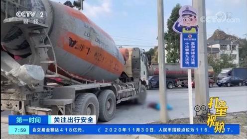 广西:混凝土运输车转弯时带倒电动车,驾驶员当场身亡