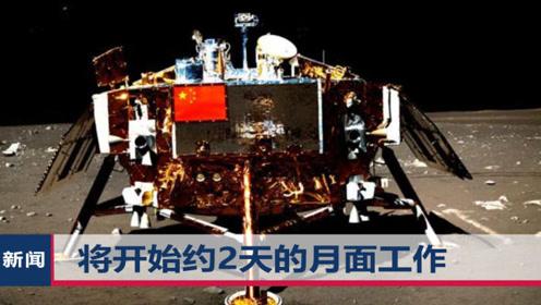 嫦娥五號落月著陸畫面曝光,從月球給國人寄一封家書,還配了段小詞
