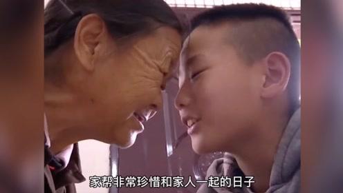 养子坚强支撑一个三代人的家,发誓要让**过上好的生活,不是亲生胜似亲生