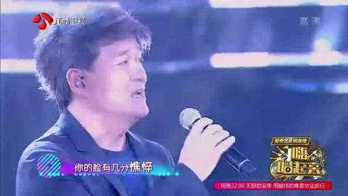 周华健演唱《用心良苦》,扎心般的演唱,感人全场