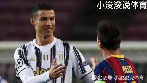 欧冠小组赛:巴萨0:3尤文图斯,C罗完胜梅西!尤文图斯夺得小组头名晋级