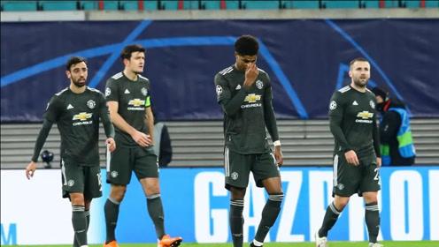 欧冠:B费传射博格巴破门 曼联2-3莱比锡无缘出线