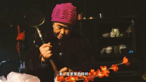 湘西某村落万婆婆寿辰#家乡的山野美食##远离家乡的你最想念谁?#