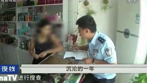 """男网友约见数百名女子,喝下""""饮料""""后逐渐昏迷,被拍下特殊视频!"""