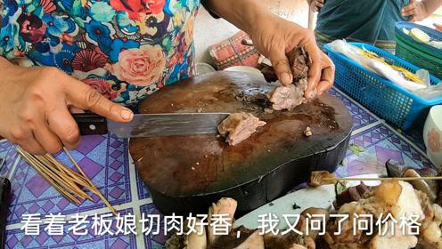 缅甸旅游,中国小伙爱上缅甸大娘的卤肉,全程英文交流无障碍