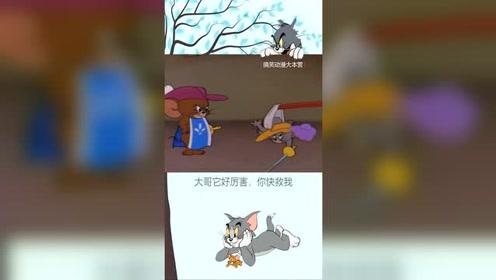 搞笑动漫配音:华山论剑,一招定输赢!