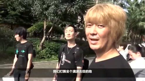日本艺人游广州,首次尝试用滴滴叫车,不仅方便,还对车产生兴趣