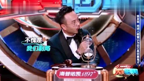 火星情报局第五季:杨迪早期视频曝光,鬼畜土味加魔性
