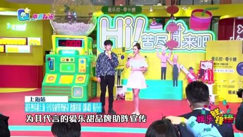 胡先煦亮相上海 分享身材管理秘诀 透露拍摄《棋魂》很开心