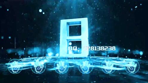 QD0253 科技大气10秒倒数手掌印按钮启动仪式签约活动年会颁奖开场视频  亿嘉传媒#启动仪式