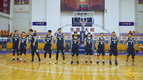 2021年大朗镇篮球甲级联赛精彩集锦