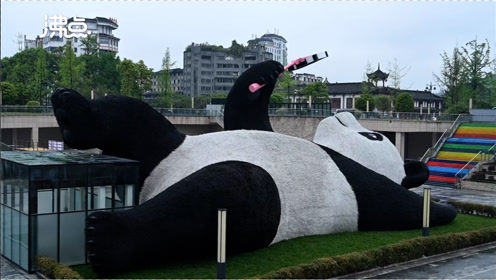 26米长巨型大熊猫躺地上举手机玩自拍 模样乖造