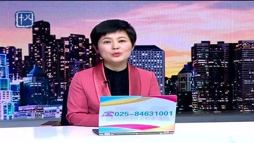 蜱虫叮咬高发 野外游玩务必当心 南京专家对此有提醒