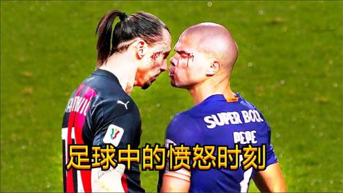 足球中的火爆冲突,有的就是故意想打架的,能动手就不吵吵