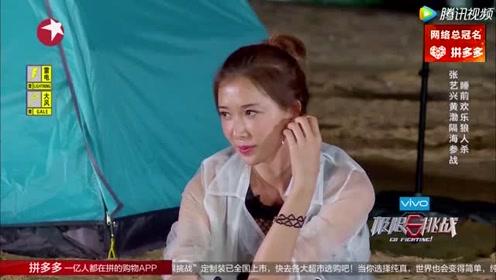 林志玲cut:志玲姐姐沙滩尬舞,玩狼人杀一直在演戏?