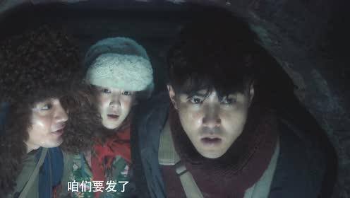 [ The Ghost Plays the Yellow Skin of the Lamp] Ruan Jingtian Xu Lu Explored the Underground World