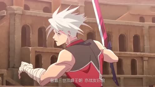 Highlight AMV: Think of it as glory if you like it | The King's Avatar.