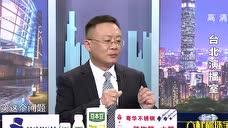 《联合报》民调显示蓝绿政党支持率首度打平 谢志传:蓝营不分区民代名单惹争议