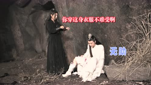 Behind the scenes: Xiao Zhan undressing scene | The Untamed Special Edition