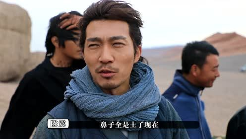 Director's notes: The crew was attacked by wind and sand in Turpan | Ever Night S2