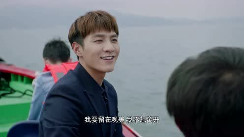 Extra Diary: Tonghao's | Forget You Remember Love