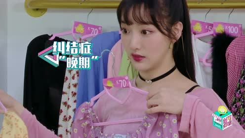 EP2: Sun Ruyun's spin impresses everyone around, Ao Xinyi's difficult pose shows her unique flexibility.