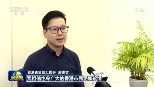 香港各界:齐心抗疫 多项措施增强信心