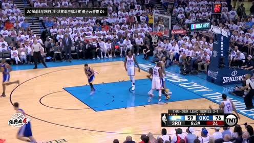 NBA经典回顾15-16赛季勇士vs雷霆G4 汤普森连续三分有点吓人