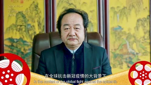 Yang Hongtao