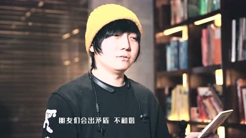 音乐三好声第二季EP02崔龙阳:拥有少年心气的摇滚少年