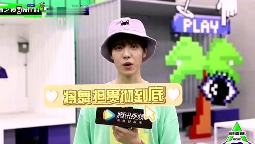 Countdown Debut Night: Ren Yinpeng | CHUANG 2021