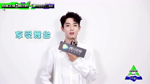 Countdown Debut Night: Wu Yuheng | CHUANG 2021