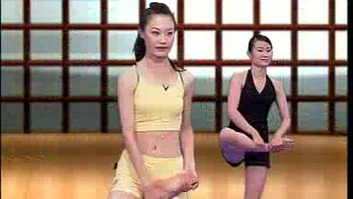 经典瑜伽【全套动作】