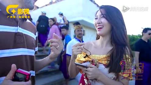 广西影视频道《自拍女王》美女惨遭拒绝