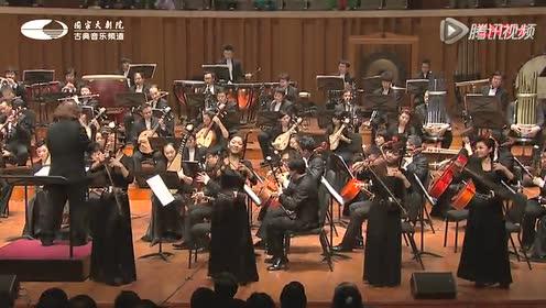 中央民族乐团《赛马》