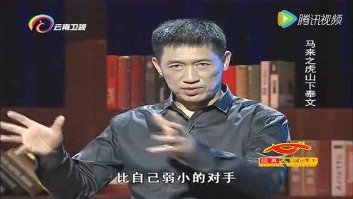 二战时山下奉文攻占新加坡致使十余万华人丧生