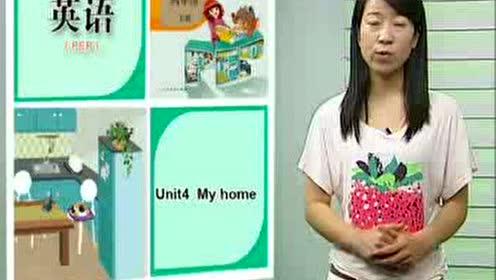 新起点三年级英语下册Unit 13 My Home_Flash动画课件