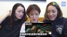 《湄公河行动》vs《爵迹》vs《从你的全世界路过》,韩国女孩选择看哪一个片?