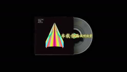 重新来过-中文DJ慢摇重低音czyp.taobao.com