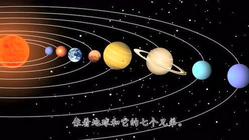 苏教版一年级语文下册12.地球和它的七个兄弟