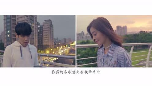 周董中国风MV御用女主夏如芝新曲《你的名字》