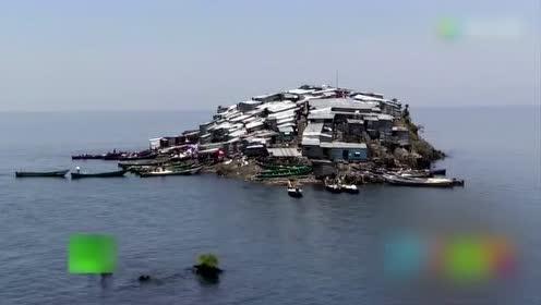 世界最小的也是最拥挤的人居岛屿  人口超1000
