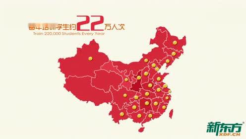 幸运28怎么赚钱_标清