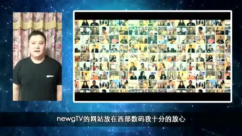 newg.TV