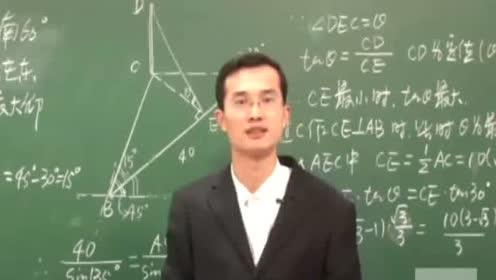 苏教版高中数学必修五第1章 解三角形1.1 正弦定理
